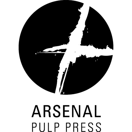 Arsenal Pulp Press logo